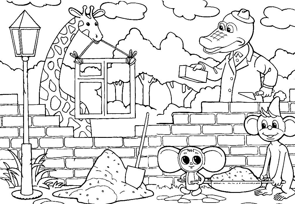 Раскраска Гена и Чебурашка строят забор