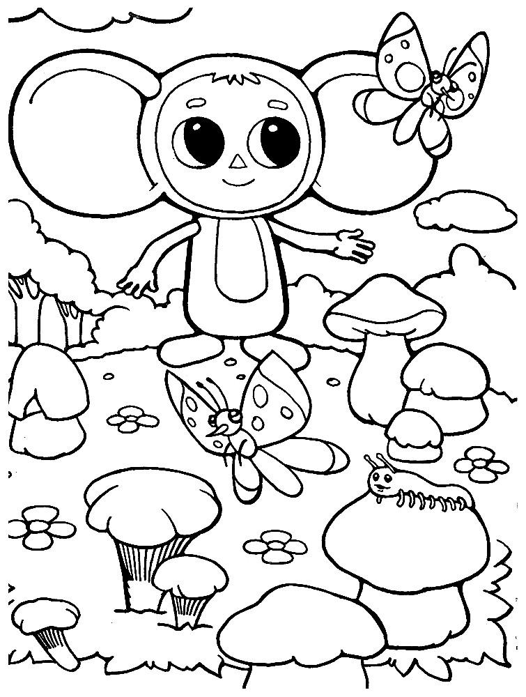 Раскраска добрый Чебурашка на полянке