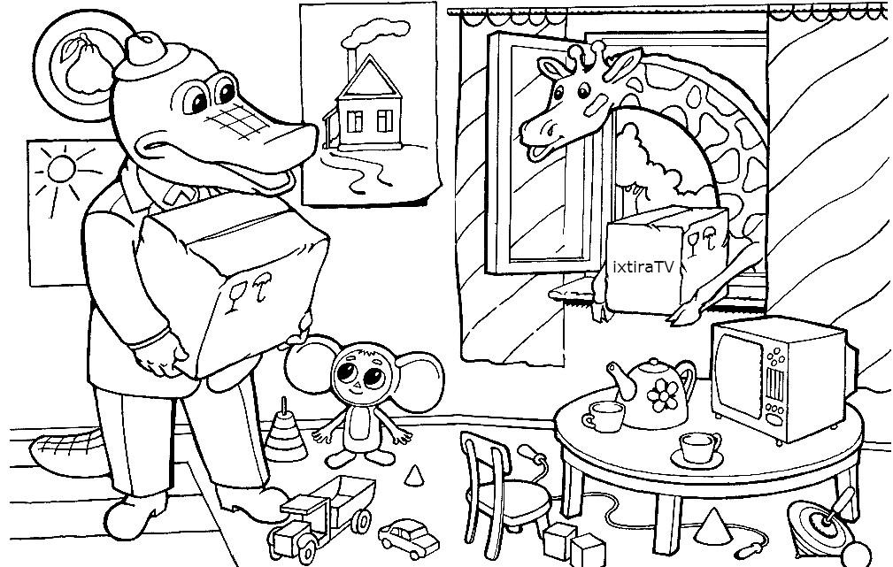 Раскраска Чебурашка и Гена с коробками