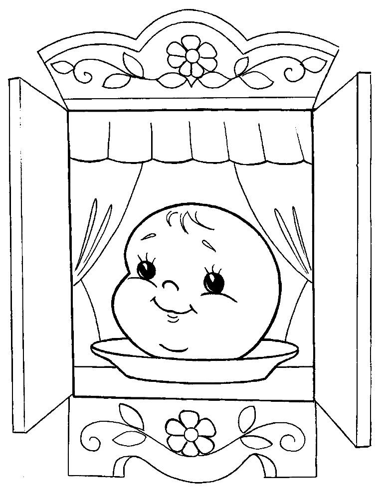 Раскраска Колобок из сказки