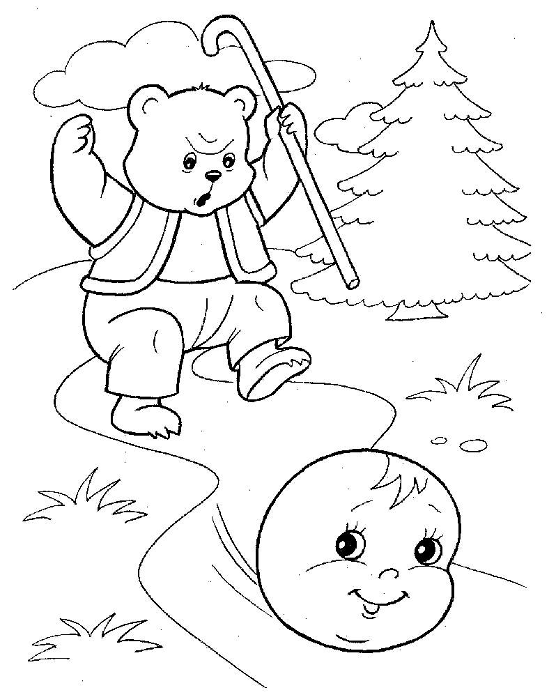 Раскраска Колобок и медведь
