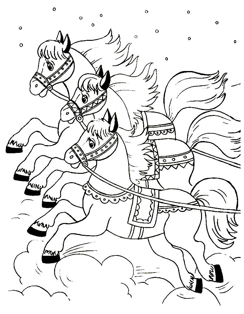 раскраска тройка лошадей раскраски для детей распечатать