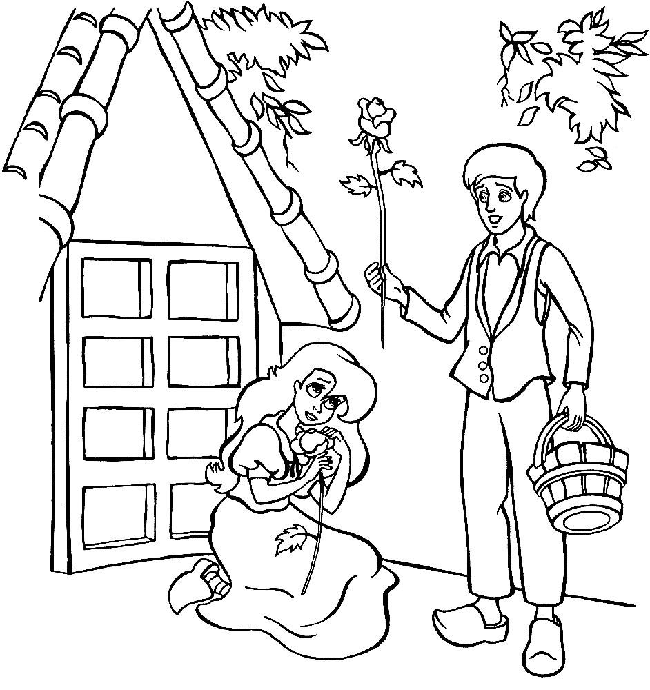 Раскраска сад Кая и Герды