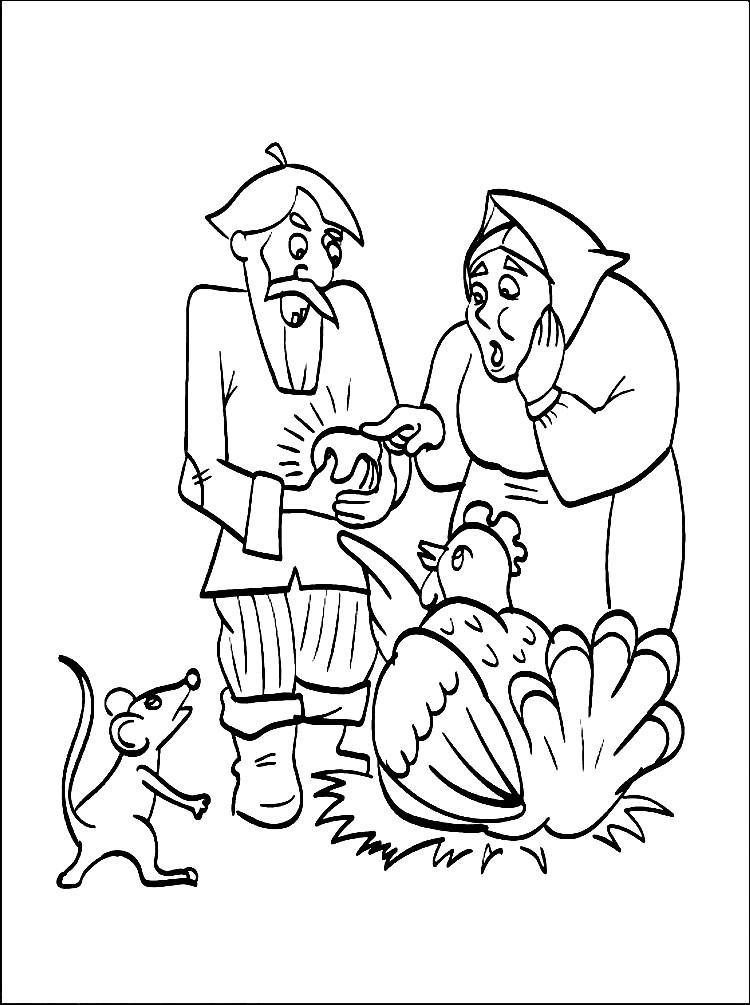 Раскраска дедушка, бабушка и курочка Ряба