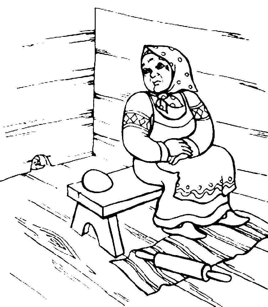 Раскраска бабушка и золотое яичко