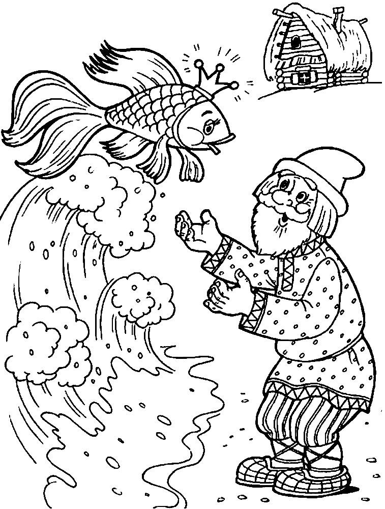 Раскраска рыбка исполняет желания