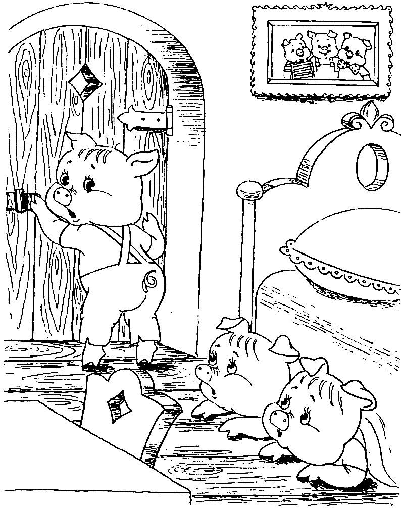 Раскраска Три поресенка из сказки