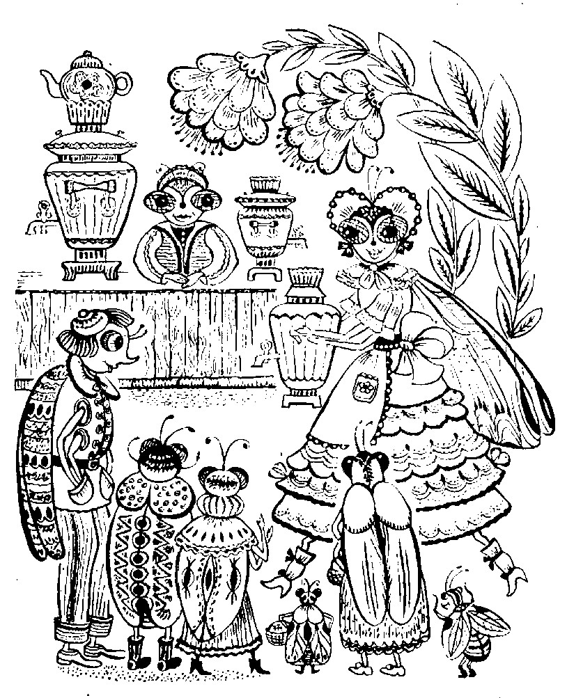 Раскраска чаепитие у Мухи Цокотухи