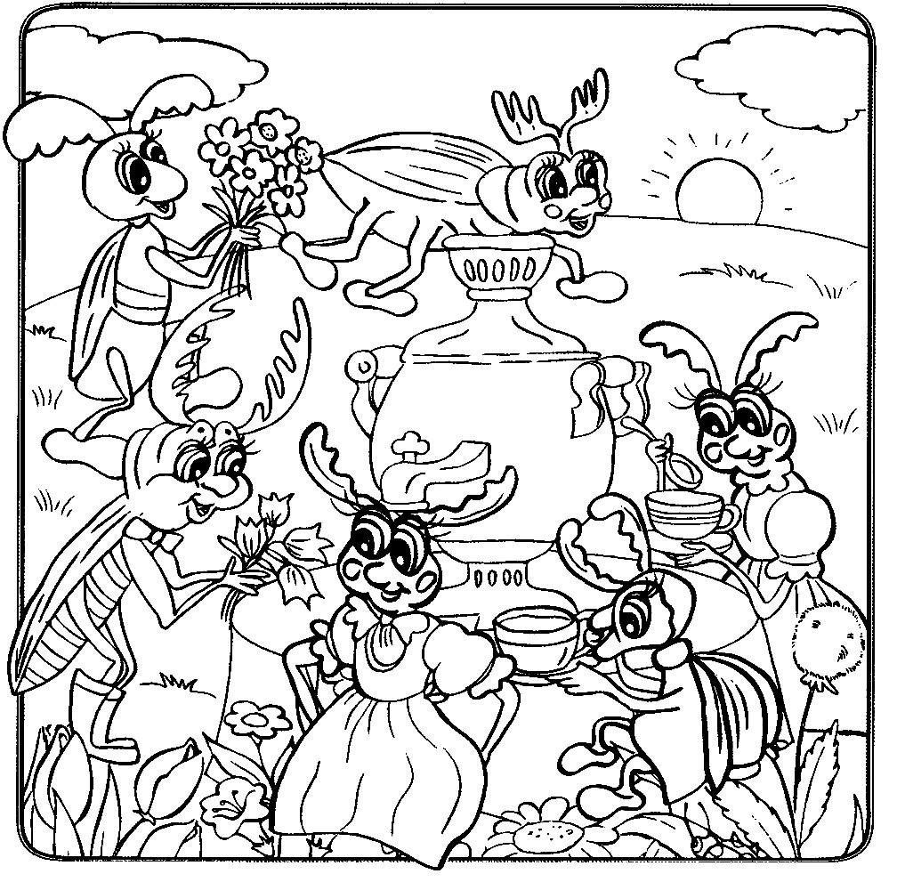 Раскраска Муха Цокотуха и ее гости