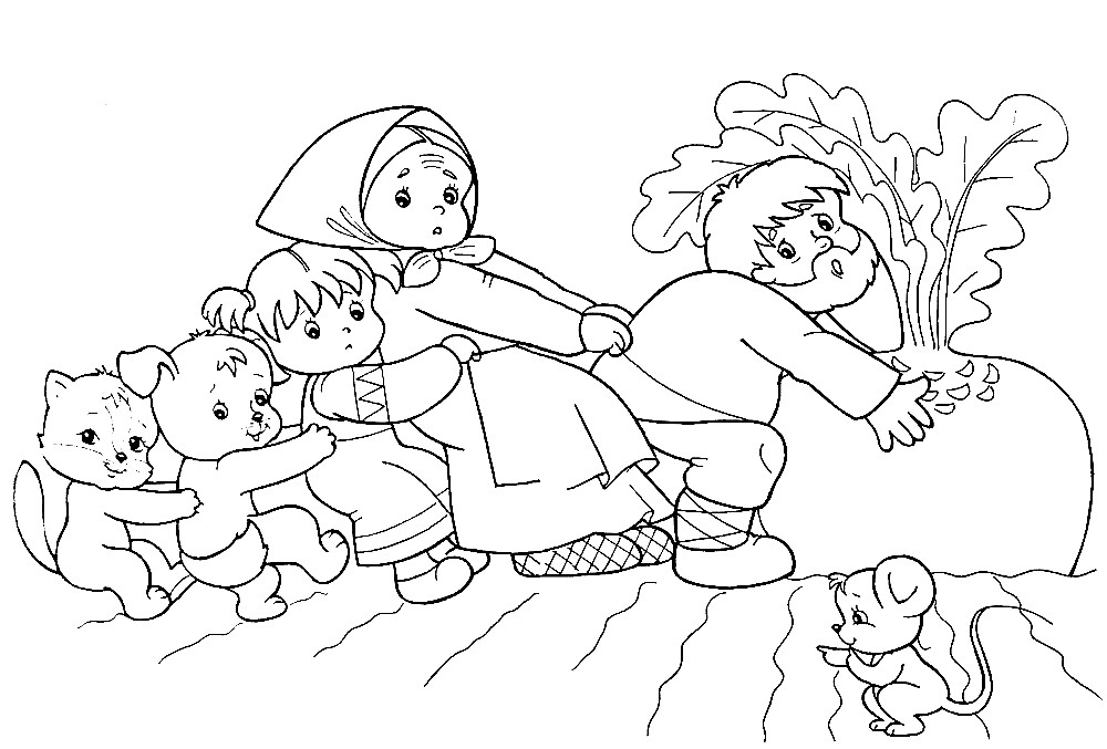 Раскраска персонажи сказки Репка