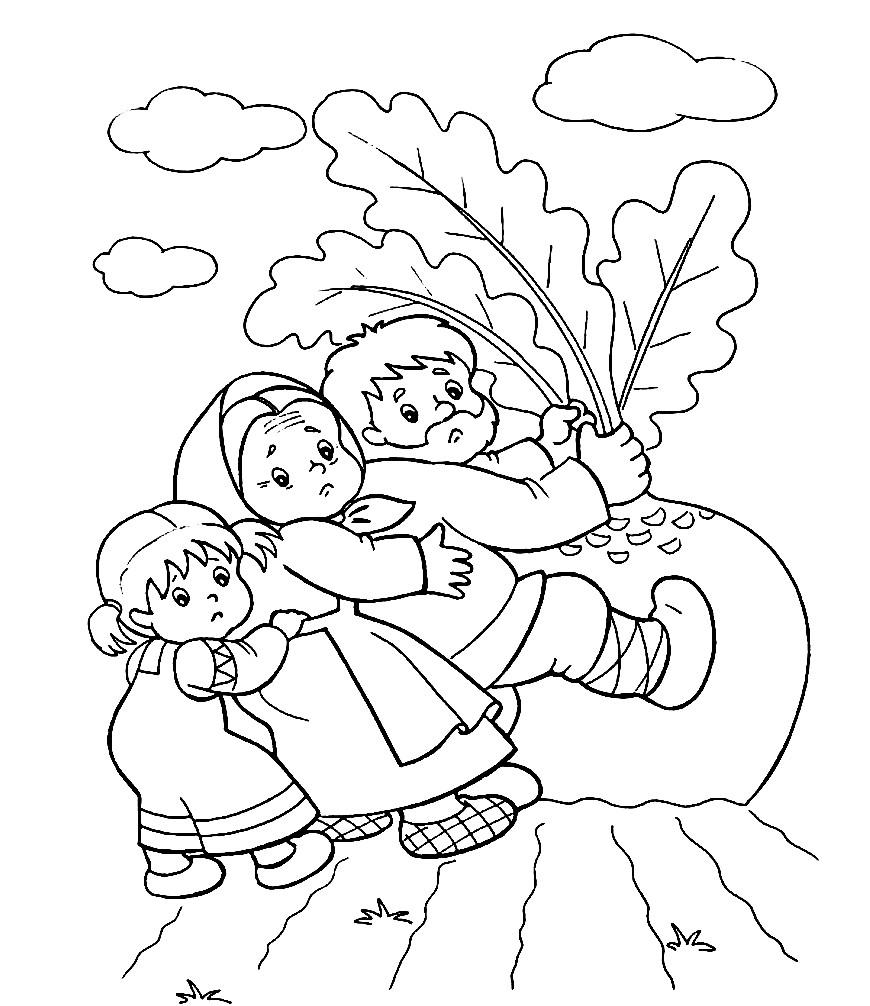Поздравление, сказка в картинках для детей распечатать