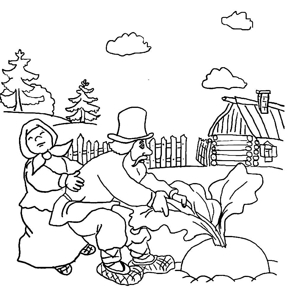 Раскраска дед и бабка тянут Репку