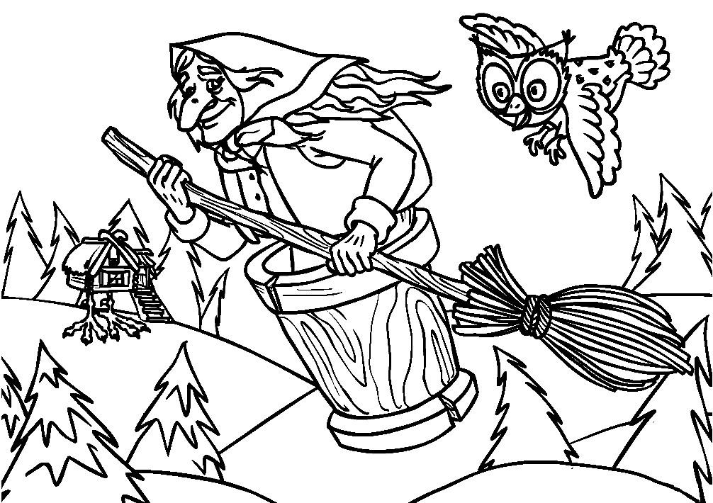Раскраска Баба Яга из сказки