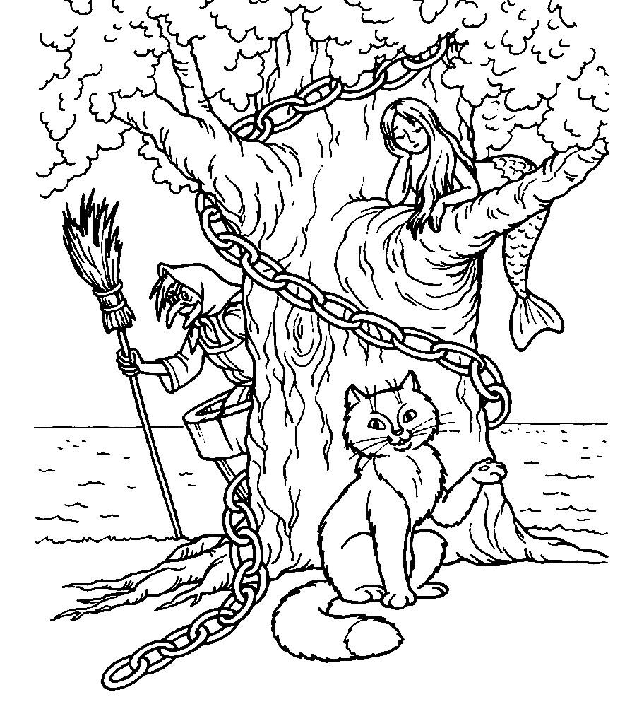 Раскраска Баба Яга из Лукоморья