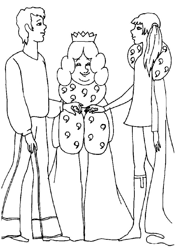Раскраска Трубадур, принцесса и король