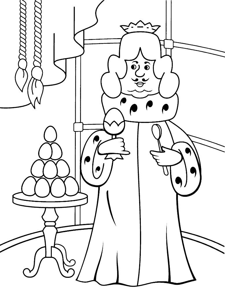 Раскраска король завтракает