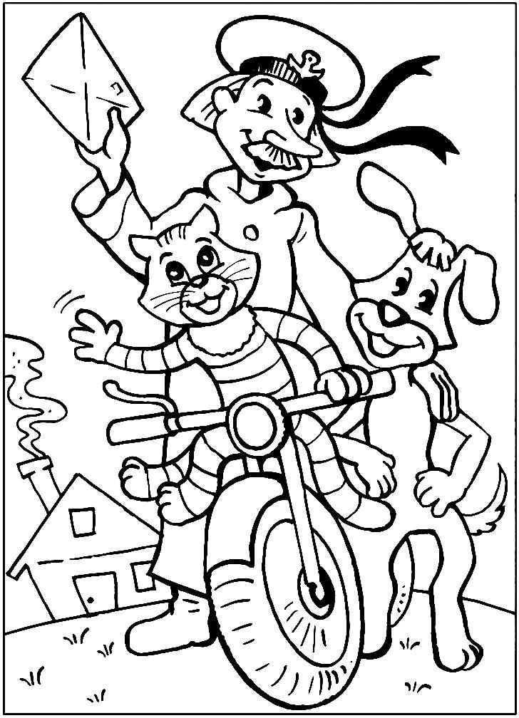 ТРОЕ ИЗ ПРОСТОКВАШИНО | Раскраски для детей распечатать ...