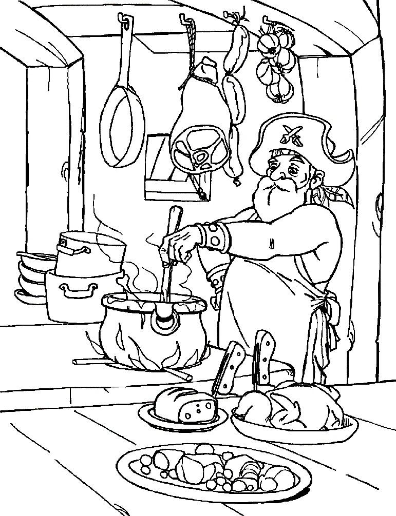 Раскраска пиратская кухня