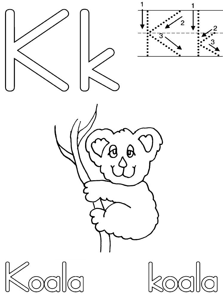 Раскраска koala