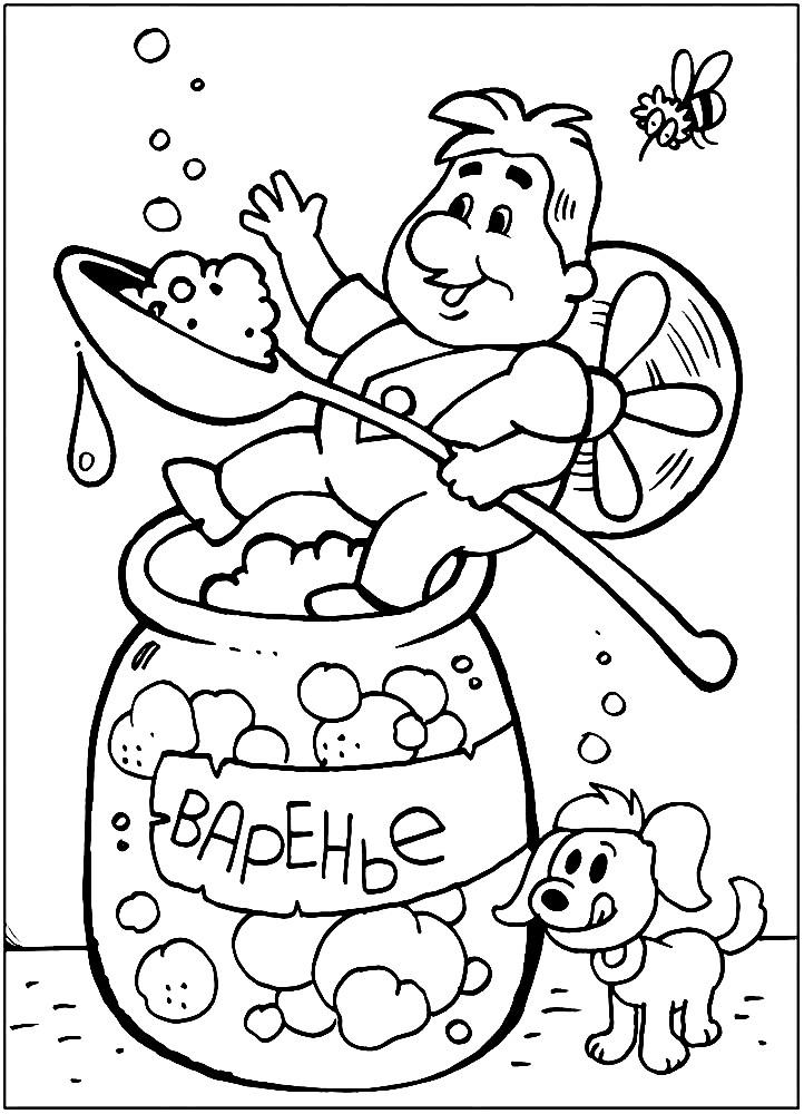 Раскраска Карлсон с банкой варенья
