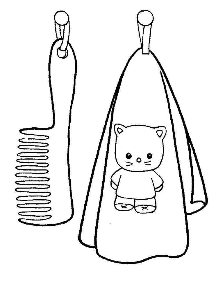 Раскраска полотенце и расческа