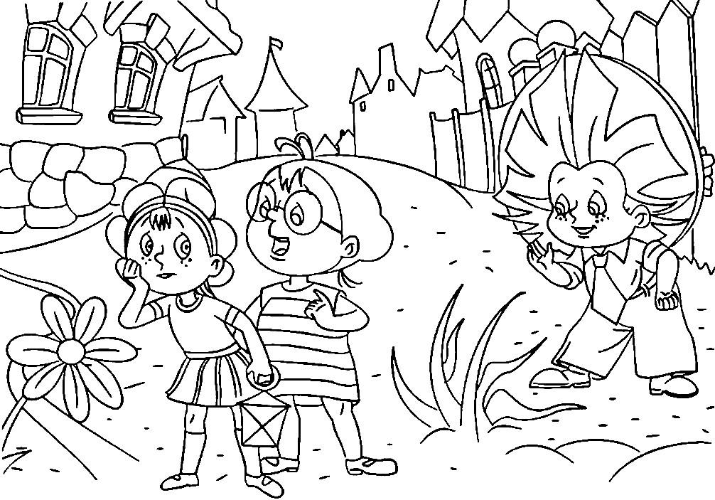 Раскраска Незнайка и его друзья