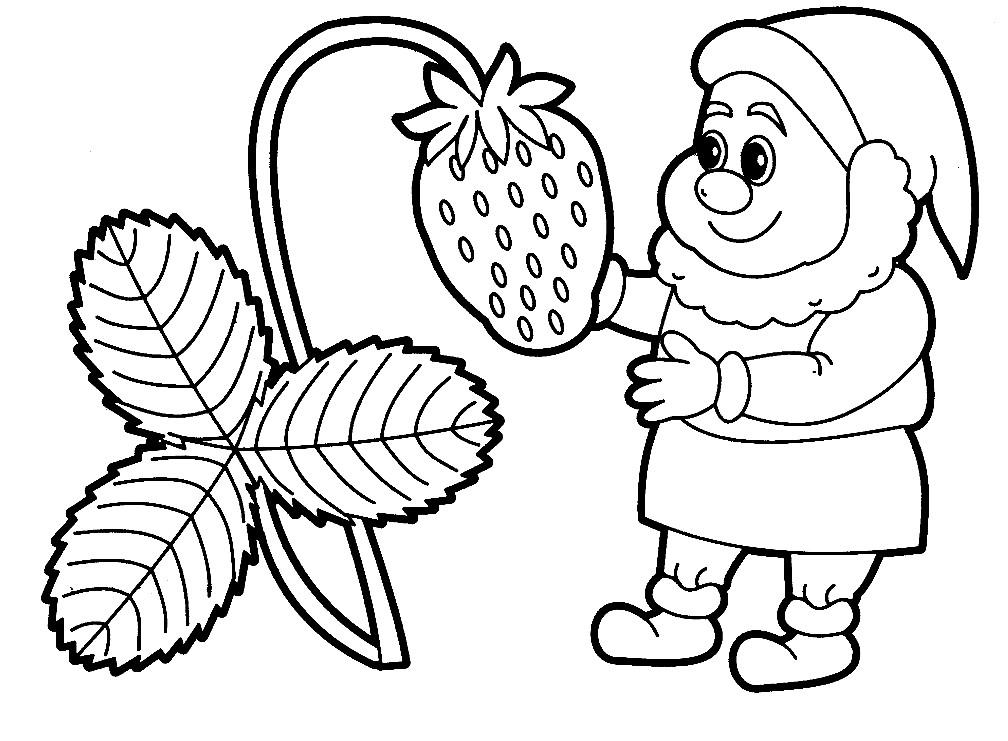 Раскраска гном с ягодой