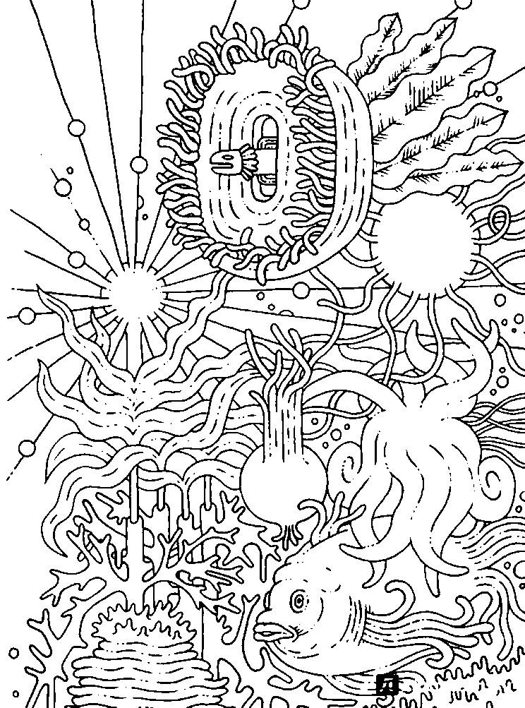 Раскраска антистресс морские водоросли