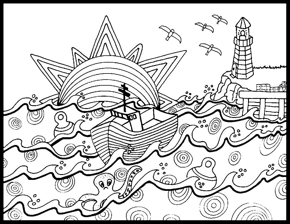 Раскраска морской пейзаж