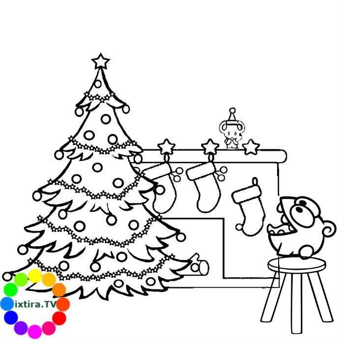 Раскраска Ам Ням и Новогодняя елка