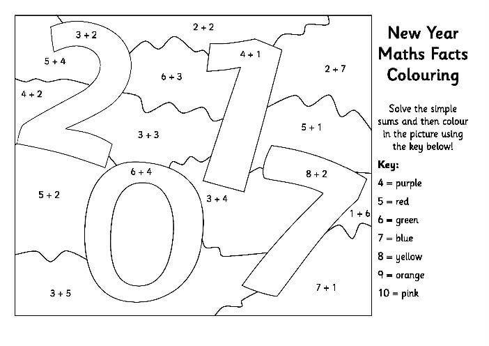 Раскраска Новый год 2017 по цифрам