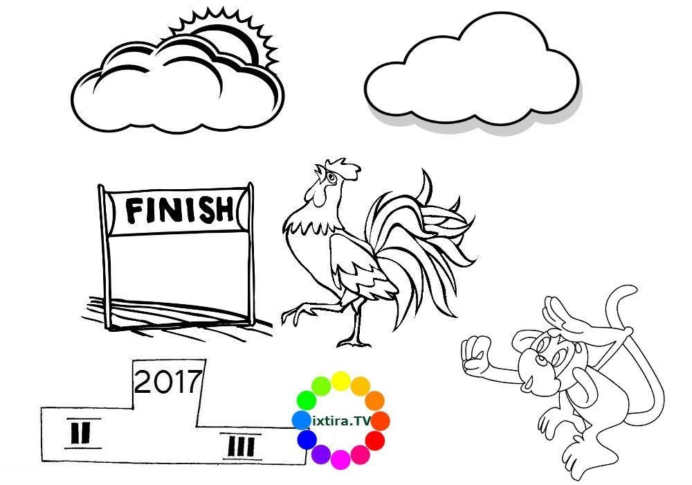 Раскраска наступающий год Петуха