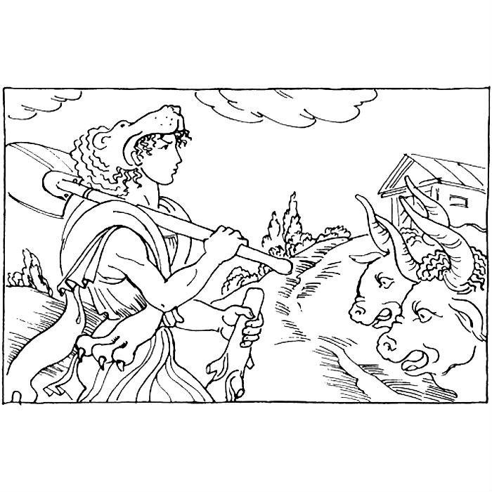 Раскраска Геракл и красное стадо быков