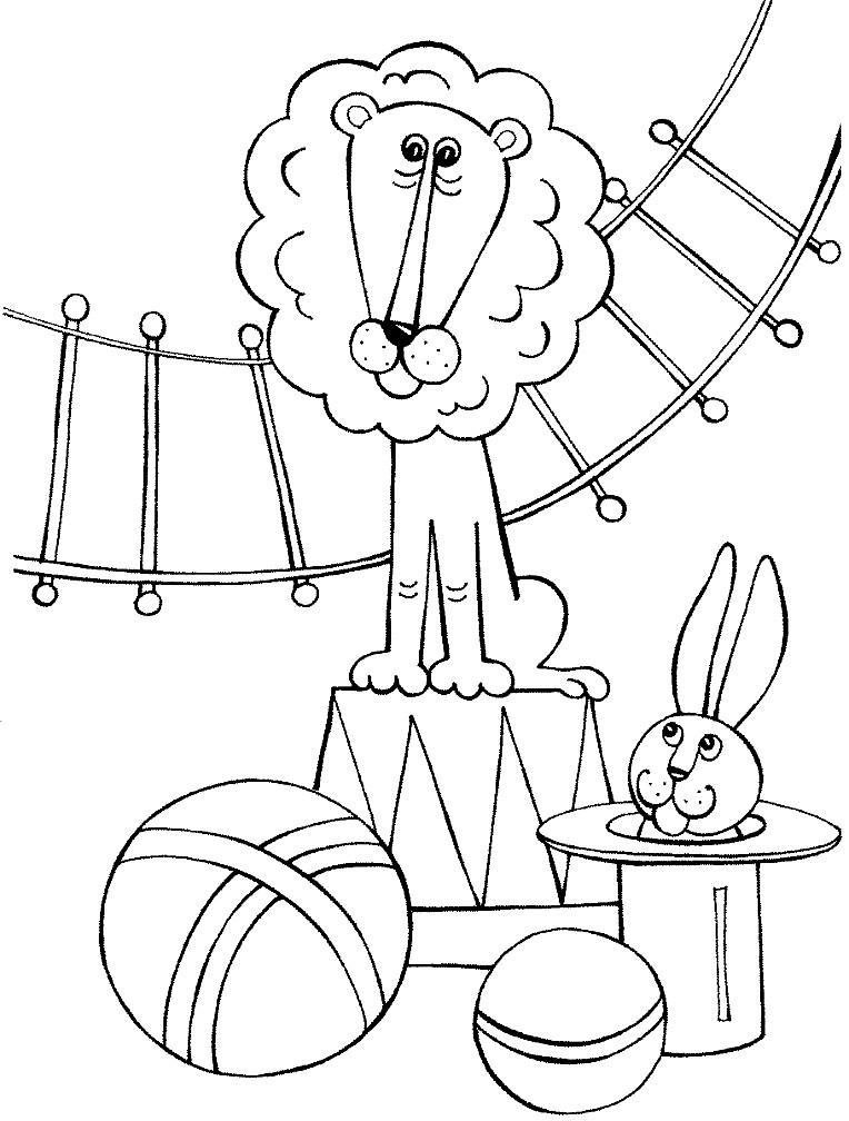 Раскраска лев в цирке