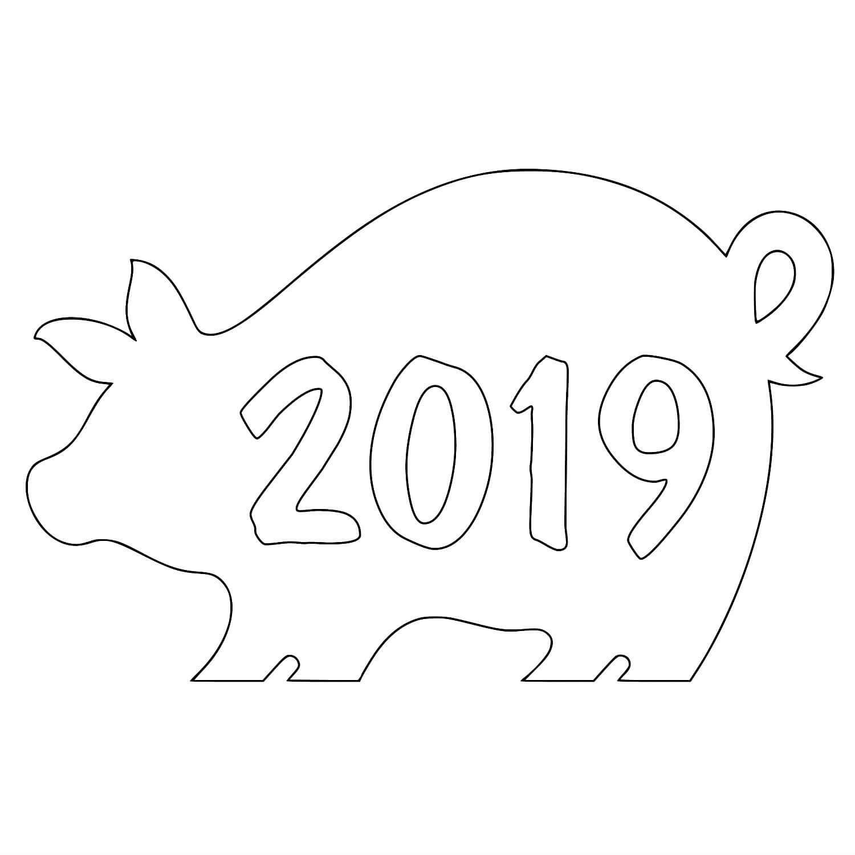 Раскраска силуэт свиньи