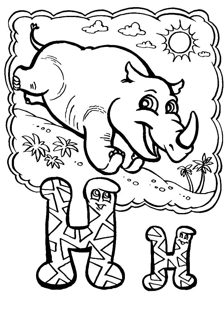 Раскраска картинка носорога