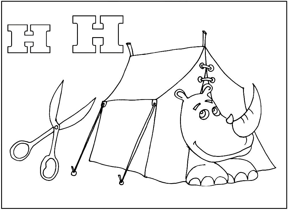 Раскраска носорог в палатке