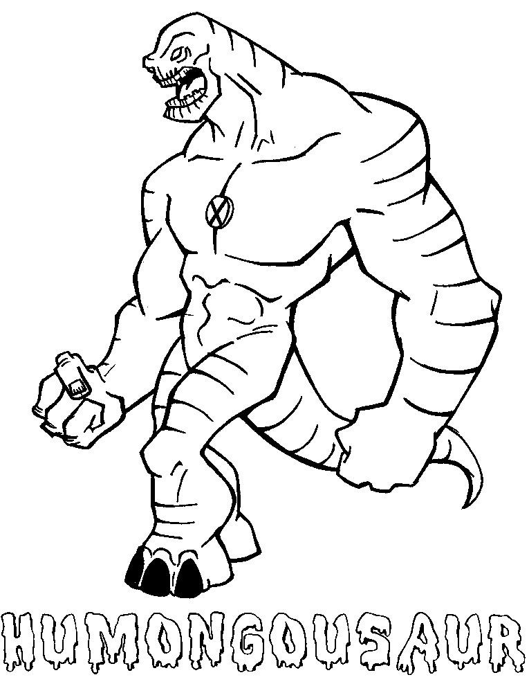 Раскраска Гумангозавр