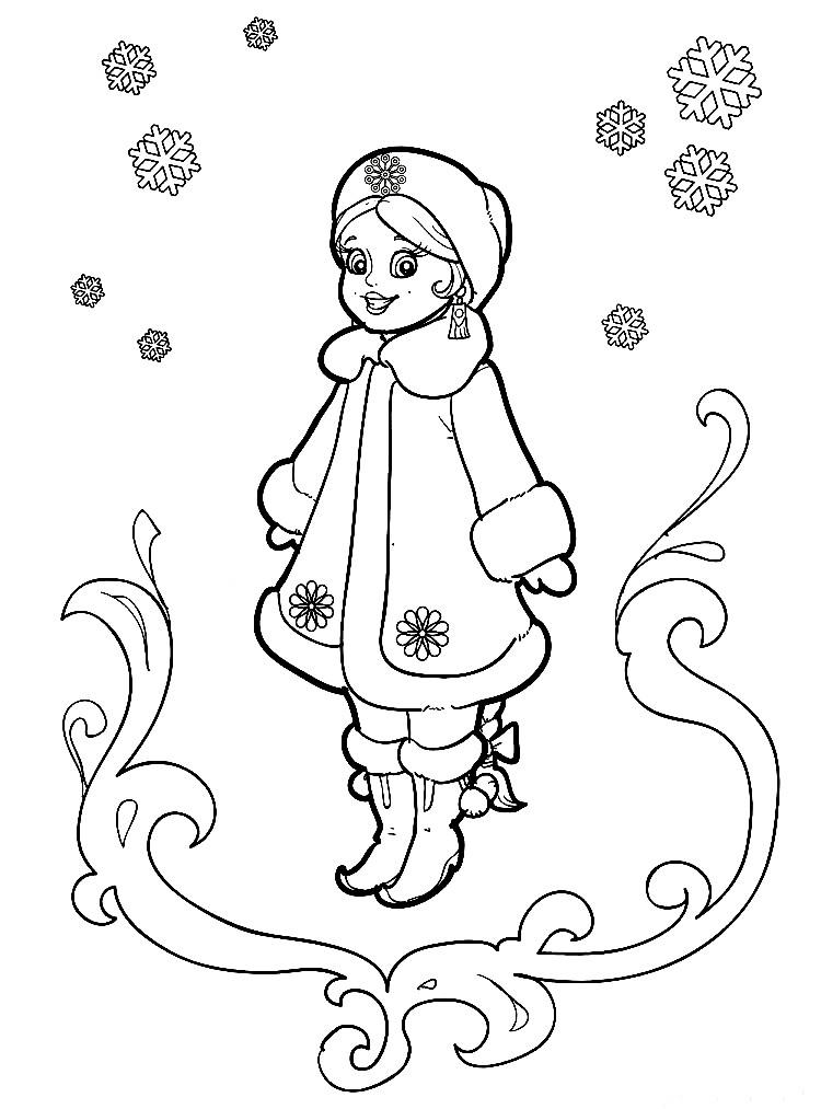 Раскраска внучка Снегурочка