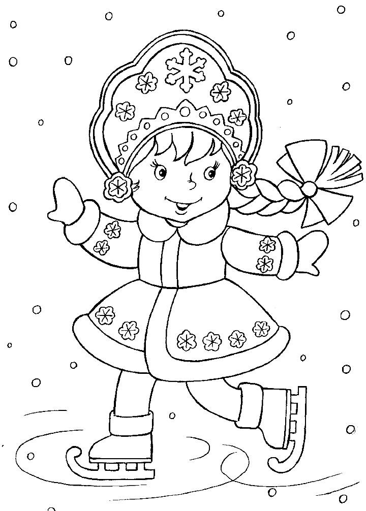Раскраска Снегурочка на коньках