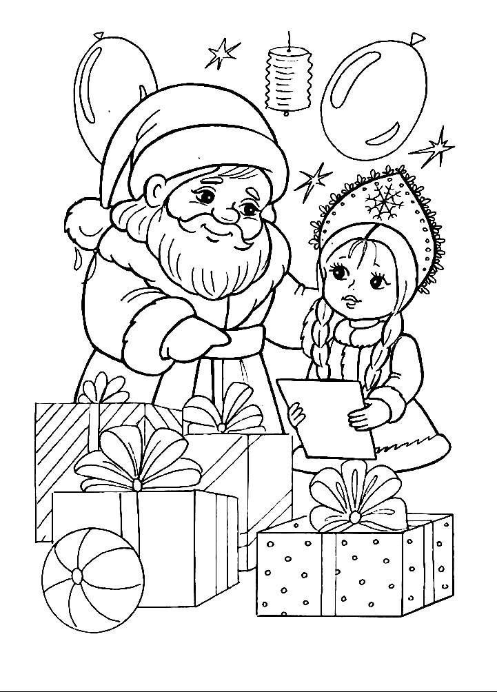 Раскраска Дед мороз и снегурочка с подарками