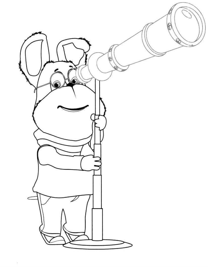 Раскраска Гена с телескопом