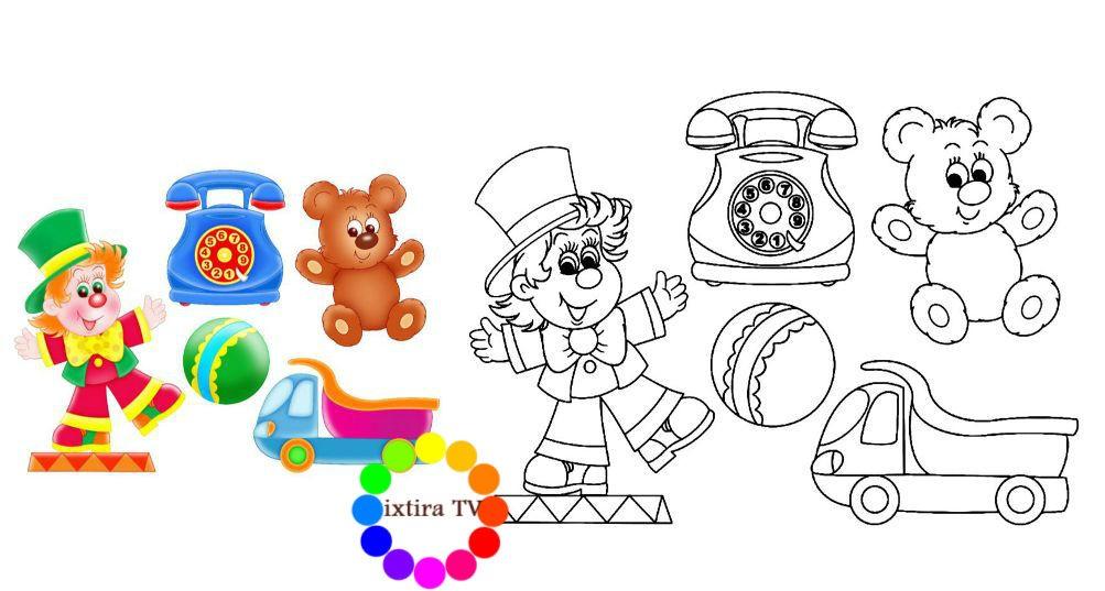Раскраска игрушки для детей