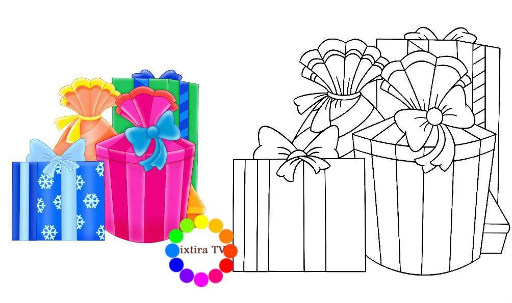 Раскраска подарки