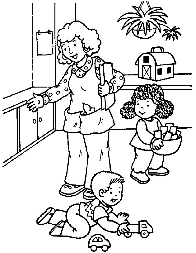 Раскраска воспитатель