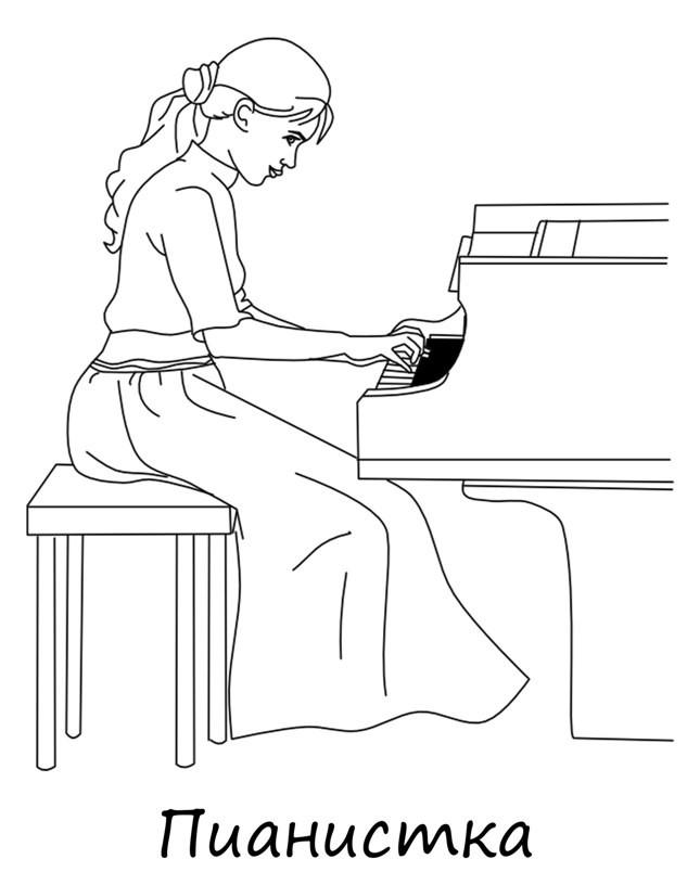 Раскраска пианистка