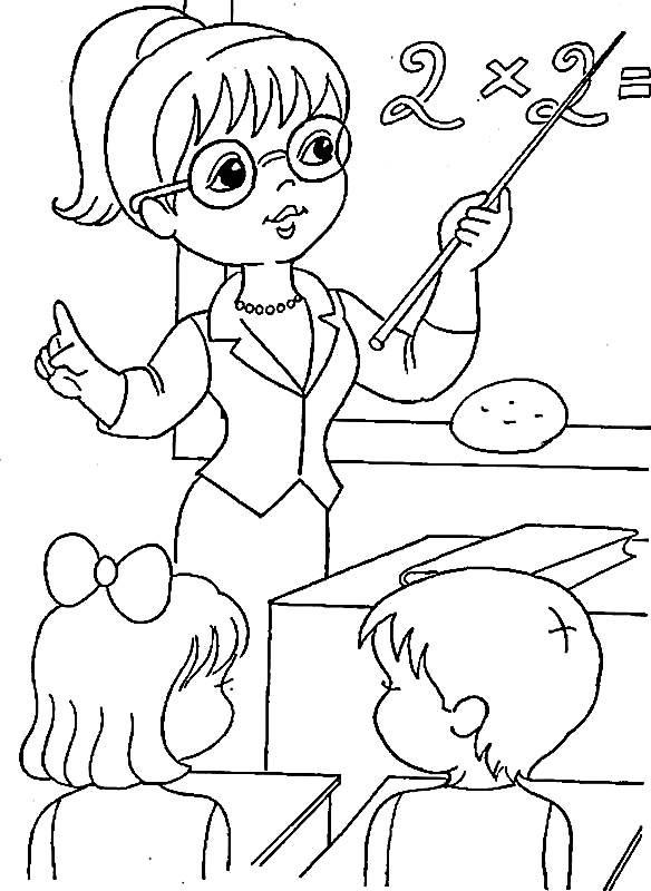 Раскраска учительница математики