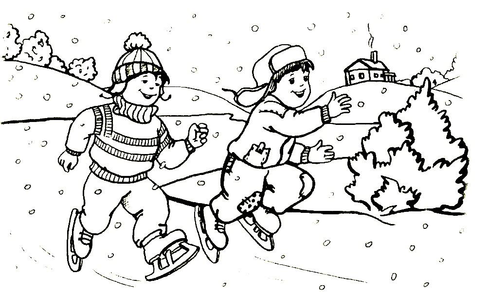 Раскраска мальчики на коньках