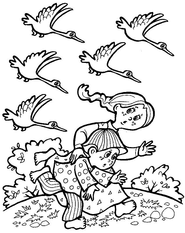 Раскраска сказка Гуси Лебеди