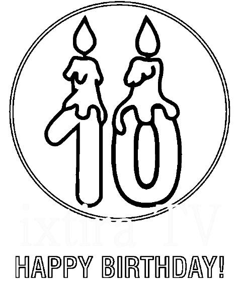 Раскраска открытка на 10 лет